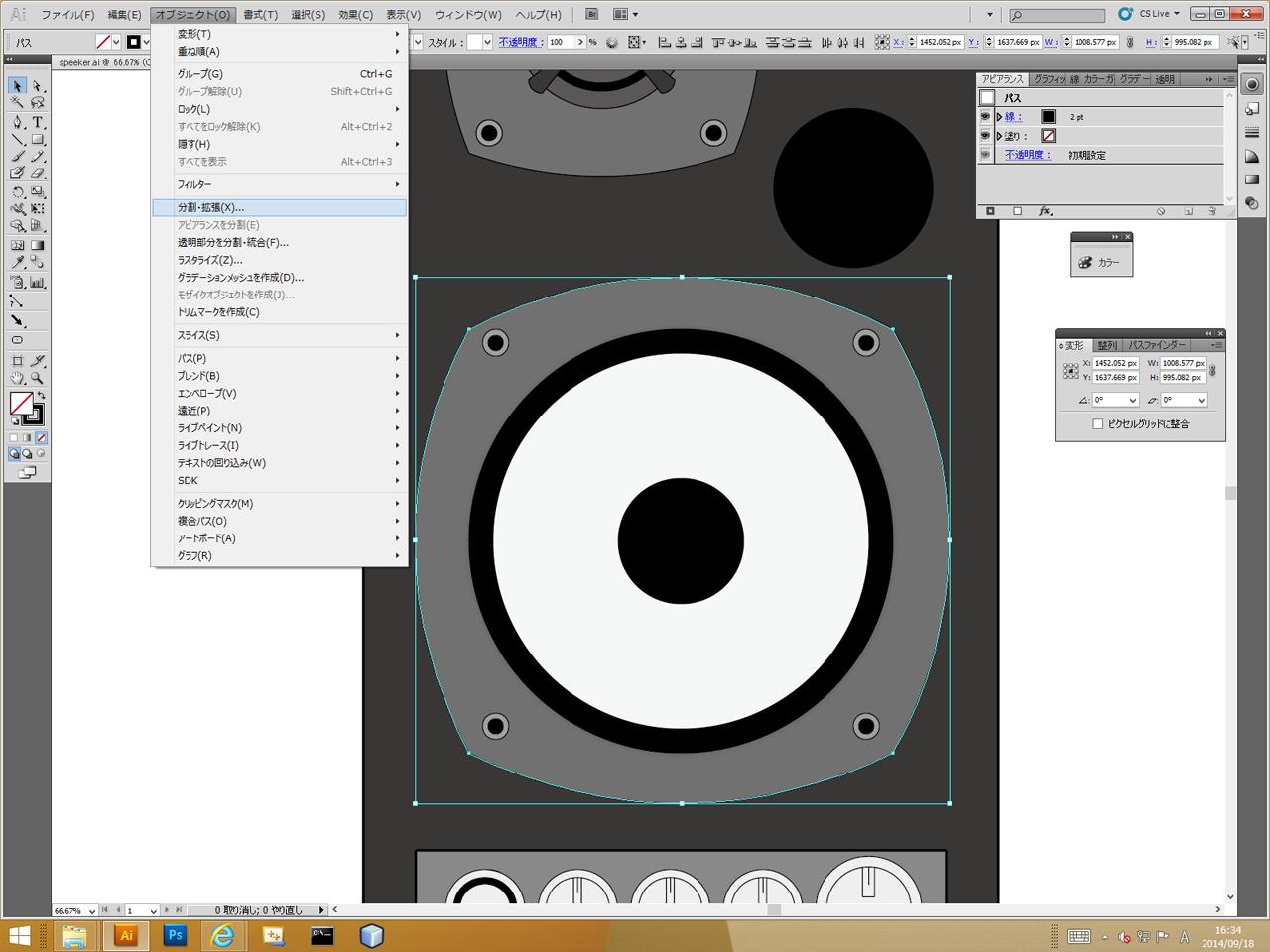 SKIT_Illustrator_screenshot_02.png
