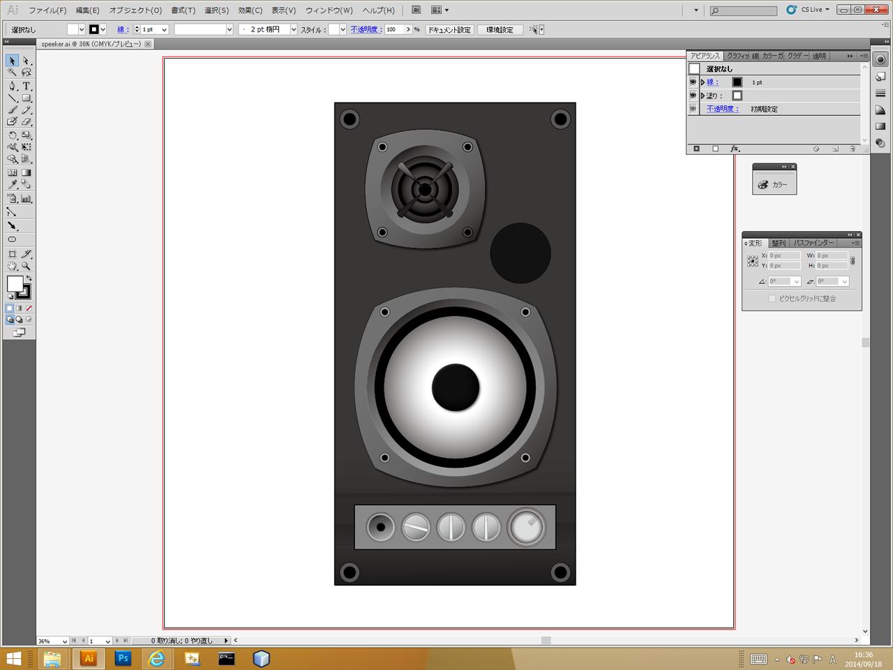SKIT_Illustrator_screenshot_03.png