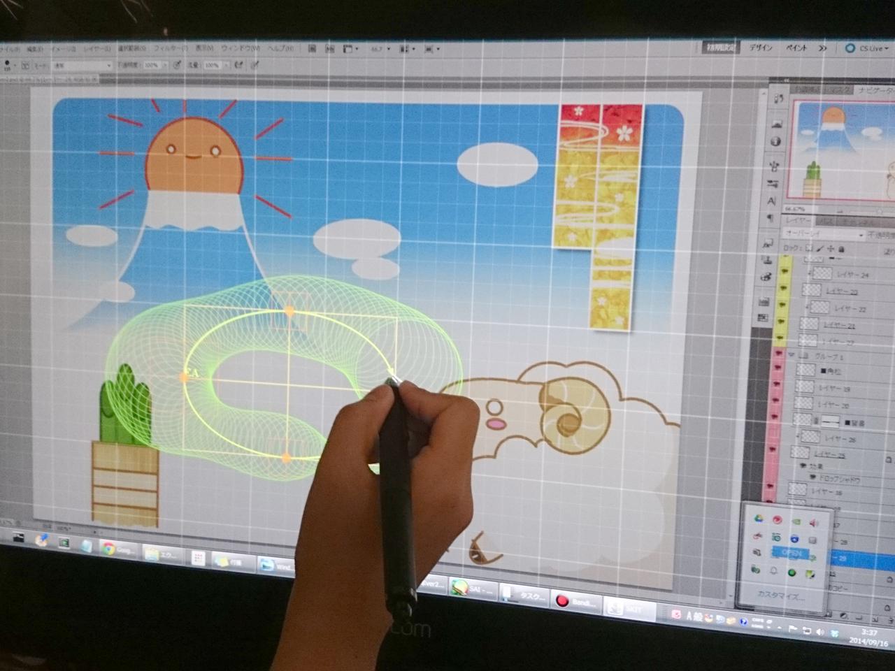 SKIT_Photoshop_screenshot_01.jpg